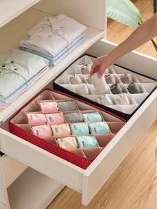 Drawer Divider Socks Storage-Box Closet-Organizer Underwear Plastic Jewelry Multifunctional