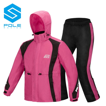 POLE Motorcycle raincoat Rain pants suit Split body Motorcycle riders equipped with water-proof riding clothes women's