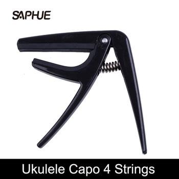 Profesionalios ukulele capo 4 stygos gitaros kapos, vienos rankos greito keitimo ukelele capo gitaros dalys ir priedai