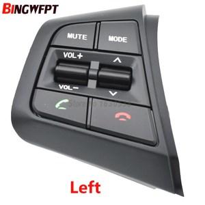 Image 5 - 현대 ix25 creta 1.6 버튼 용 스티어링 휠 블루투스 전화 크루즈 컨트롤 원격 제어 버튼 오른쪽