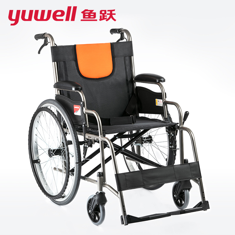 Yuyue Aluminum Alloy Light Folding Old Wheelchair Wheelchair Stroller Stability H062 Manual Scooter