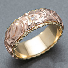 Modyle New Carved Design Women Wedding Rings Two Tone Cubic Zircon Female Classic Jewelry Elegant Engagement Rings Drop Shipping