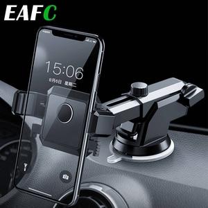 Image 1 - אוניברסלי רכב טלפון Stand אנכי שמשה קדמית הכבידה פרייר נשלף מתקפל וrotatable טלפון בעל