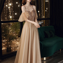 Long-Gown Suspenders Champagne Mesh Sequined The And Elegant Sexy Color Ladies New