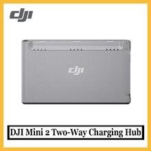 في المخزون DJI Mini 2 اتجاهين محور شحن شحن مريحة من ثلاث بطاريات في تسلسل ل DJI Mavic Mini 2 الأصلي