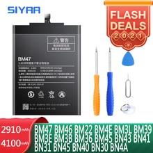 Аккумулятор SIYAA для Xiaomi, сменная батарея для BM47, BN43, BN41, BM46, BM22, BN31, BM4E, BN40, BM3L, BM39, BN45, BN30, BM36, BM3E, BM3B, BN4A, BM45