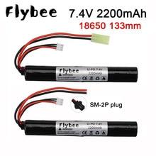 18650 airsoft arma bateria lipo bateria de energia 7.4 v 2200 mah 40c akku mini airsoft brinquedos arma 7.4 v 2200 mah bateria modelo peças