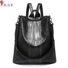 Leather Girls Fashion Backpack Women Men's School Bag Stranger Things Backpack Laptop Female Designer Backpacks Black все цены