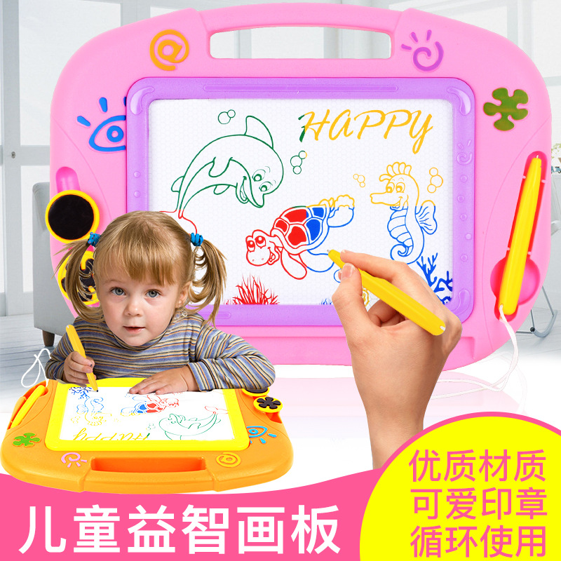 Children Magnetic Color Sketchpad Graffiti Writing Board Early Childhood Educational DIY Stamp Painting Toy