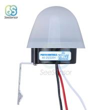 Автоматический переключатель уличного света с фотоэлементом AC/DC 12 В AC 110 В 220 В 50-60 Гц 10 А переключатель с фотоуправлением