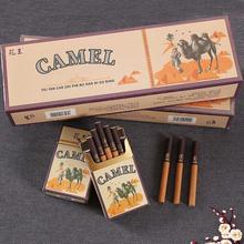 New Arrival smak herbata ziołowa dym kobiety mężczyźni zdrowe papierosy bez tytoniu nikotynowego tanie tanio CN (pochodzenie)