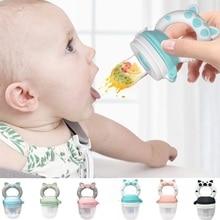 Свежие Baby Еда соски фидер, Детская рубашка для мальчика и девочки, фруктов соски для кормления младенцев Детские принадлежности соски пусты...