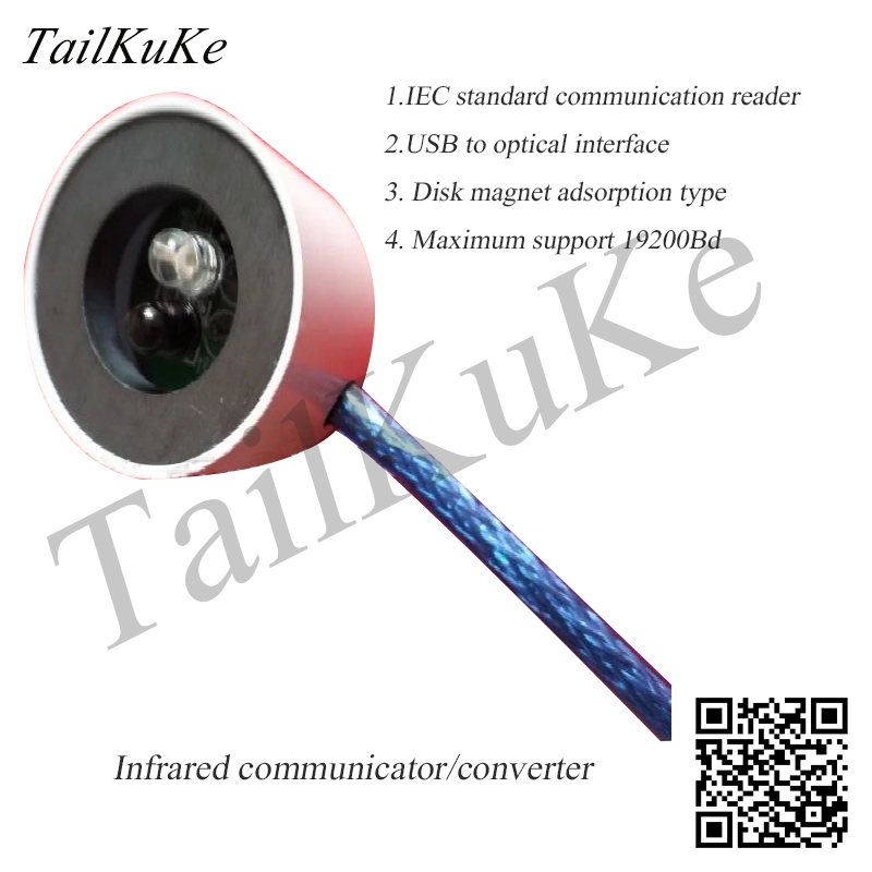 USB To Infrared Converter FT232RQ Chip Industrial USB / IR Meter Reading IEC62056-21 IEC1107