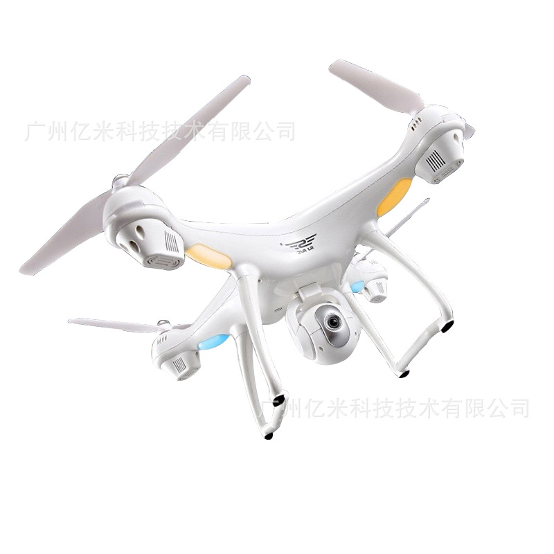 Unmanned Aerial Vehicle GPS Automatic Follow Set High Automatic Return Remote Control Aircraft Remote-control Four-axis Aircraft