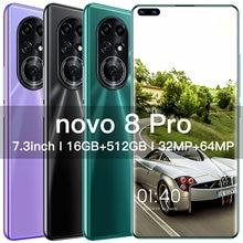 2021 Newest Novo 8 Pro 7.3