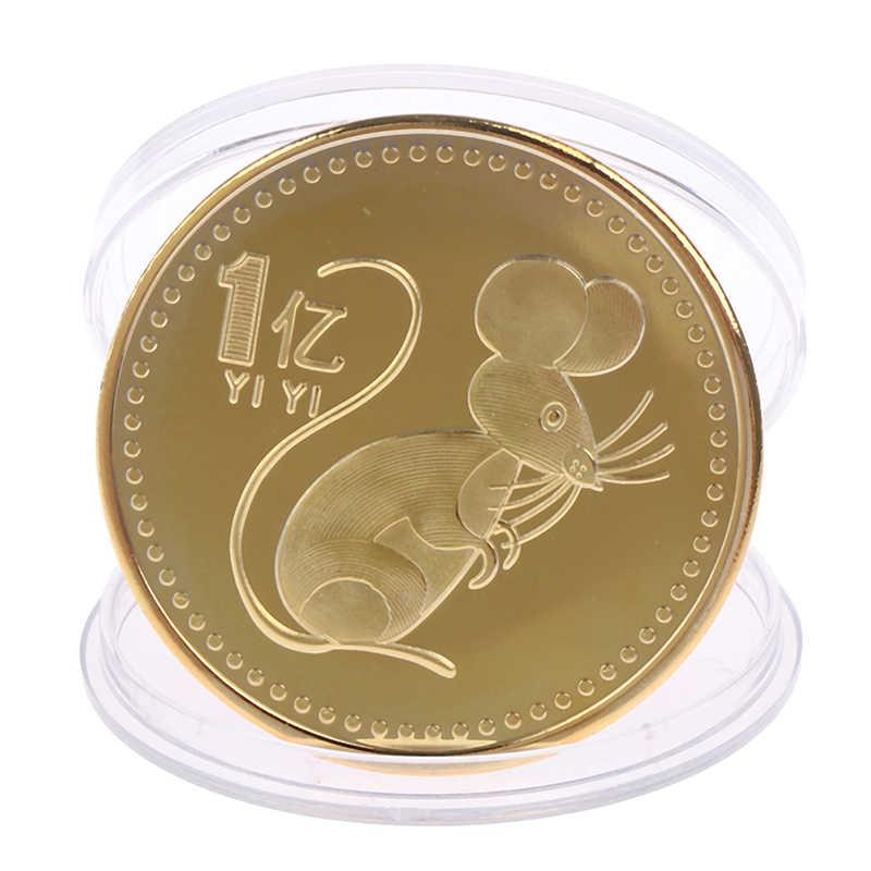 1PC Anno Di Rat Moneta Commemorativa Zodiaco Cinese Souvenir Monete Non-valuta riproduzione