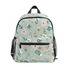 ALAZA Backpack Girl fashion school bag White Rabbit print flower Womens casual backpack teenagers bags girl