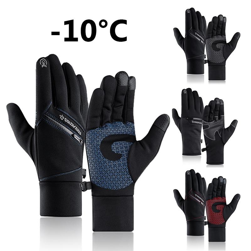 Winter Thermal Ski Gloves Women Men Skiing Fleece Waterproof Snowboard Gloves Touch Screen Snow Motorcycle Warm Mittens New