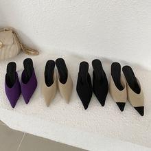 Туфли женские без шнуровки заостренный носок каблук 4 см котята