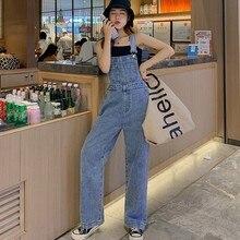 Kombinezon dresowy kombinezon dla kobiet 2021 szerokie nogawki workowate dżinsy kobieta koreański modny sweter spodnie na szelkach Jean Femme XS niebieski