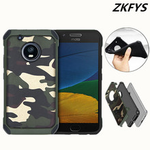 Camouflage Phone Case For Motorola MOTO G6 G5 G4 Plus G3 G7 Army Camo Cover E4 Z2 Play E5