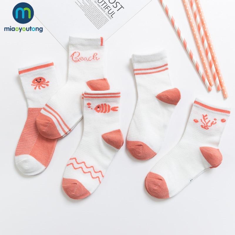 5 Pairs/lot Soft Mesh Thin Breathable Cotton Rainbow Newborn Kids Socks Children Baby Girls Socks Skarpetki Infant Miaoyoutong