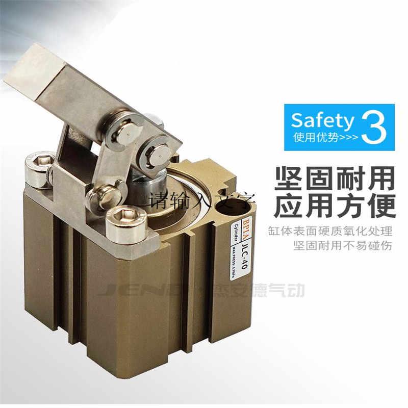 JGL рычажный цилиндр 25/32/40/50/63 пневматический зажимной качающийся компрессионный Пневматический зажим цилиндр оборудование ALC