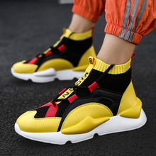 New spring and autumn winter mens high shoes outdoor shoes breathable sweat absorbent lightweight increase shoes wear shoes