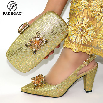 Fashion Women Gold Color Sandals And Bag Set To Match 9.3cm High Quality African Shoes With Matching Bags For Wedding Party