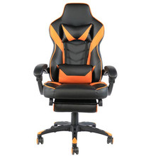 C-type Adjustable Office Chair Ergonomic High-Back Faux Leather Racing Home Bedroom Computer Game Chairs Reclining Seating