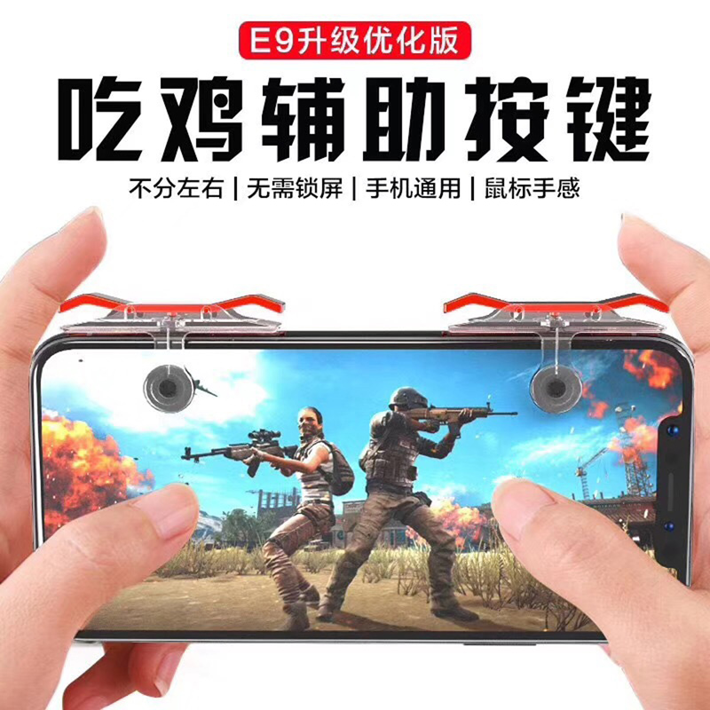 Hot PUBG Mobile Phone Gamepad Controller L1R1 Trigger Fire Shooter and Aim Button Joystick E9 For iOS Android Shooting Games