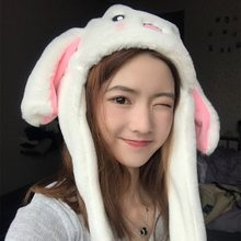 Funny Women Accessories Plush Bunny Ears Headwear Gift Shake Ear Rabbit Hat Can Move Airbag Magnet Cap Record Video Dance Toy(China)