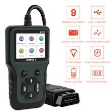 V311 OBD2 스캐너 핸드 헬드 4 언어 백라이트 컬러 LCD 디스플레이 OBD 2 II 자동 코드 리더 자동차 진단 도구
