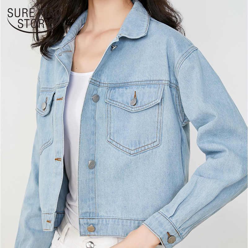 Джинсовые женские куртки 2019 Весенняя и осенняя Свободная Женская короткая