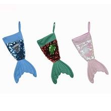 Новинка, 16 дюймов, рыбий хвост, рождественские чулки, рождественские украшения, Подарочный мешок, елочные Подвески, маленькие носки, подарочные украшения