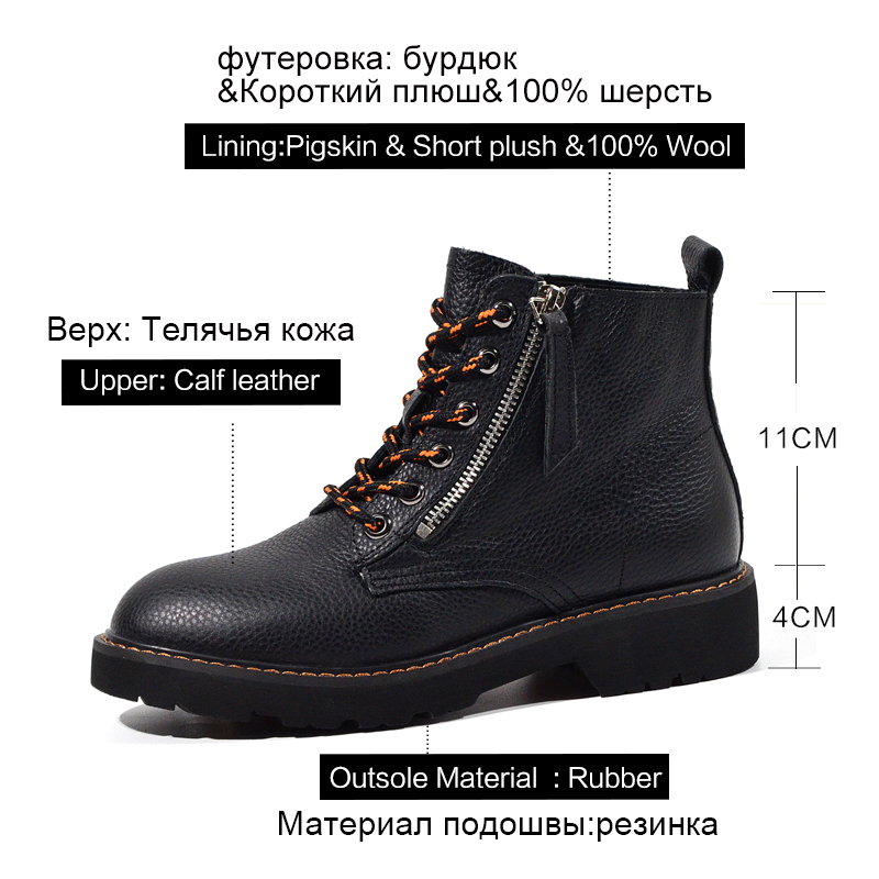 Image 4 - Donna in Warm Wool Woman Ankle Boots Autumn Winter Platform Shoes Flats Lace Up Genuine leather Matin Boots Snow With Fur Female-in Ankle Boots from Shoes