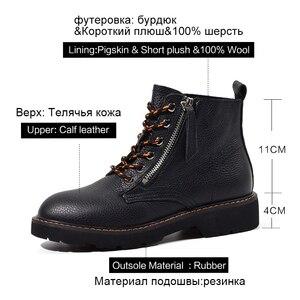 Image 5 - Donna in mode laine chaude neige bottes plate forme côté Zip à lacets bottes en cuir véritable bottes 2020 automne hiver chaussures noir blanc
