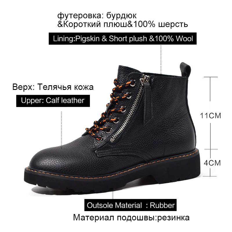 Женские ботинки на меху Donna-in, утеплённые мартинсы из натуральной кожи на низком каблуке, ботинки на платформе с шерстяной подкладкой и шнуровкой на сезон осень-зима