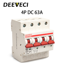 4P DC Solar Energy Photovoltaic PV breaker 6A 10A 16A 20A 25A 32A 40A 50A 63A micro circuit breaker 1200V mcb supplier ichyti 220v 400v 1p 6a 10a 16a 20a 25a 32a 40a 50a 63a transparent shell air switch household miniature circuit breaker mcb