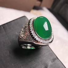 цена на New 925 silver inlaid natural emperor green chalcedony ring men's emperor green egg face atmospheric jade agate ring