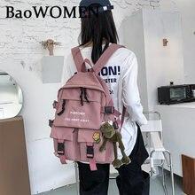 Женский нейлоновый рюкзак baowomen большая вместительность школьные