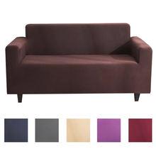 Современный эластичный чехол для дивана в гостиную универсальный