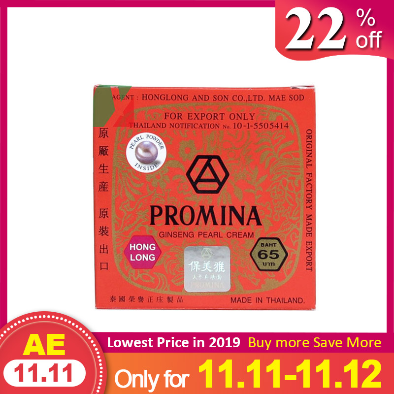Promina Ginseng Pearl Cream Whitening Removal Freckle And Anti Acne Superfine 11g