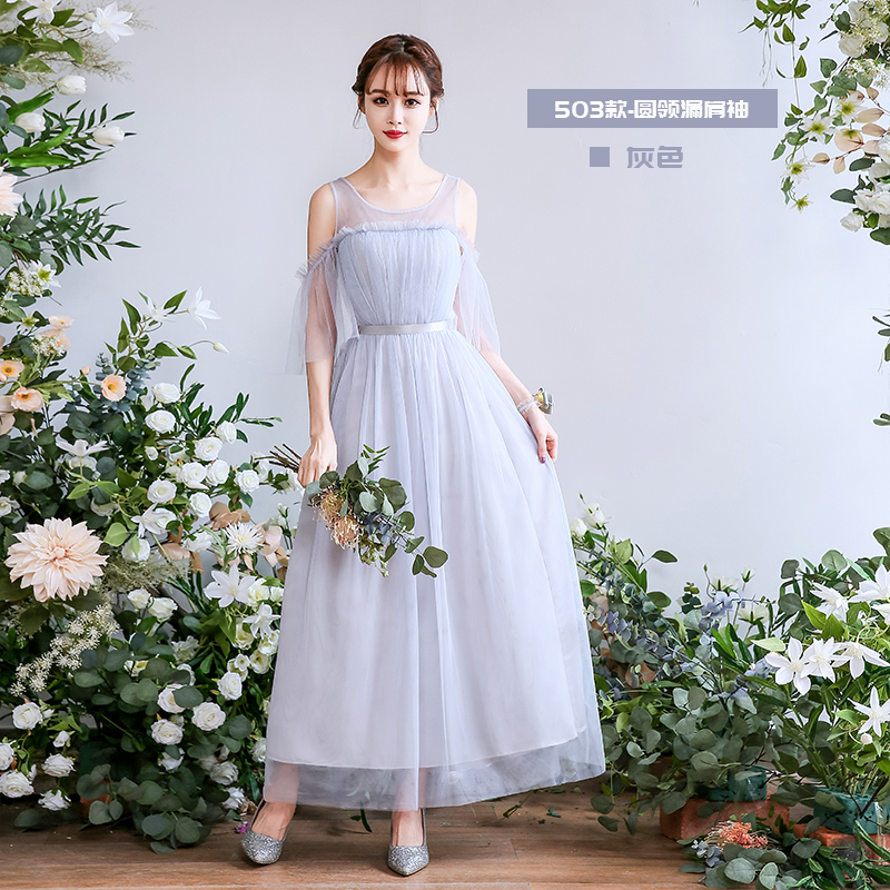 Gary   Bridesmaid     Dresses   Short Sleeve Wedding Guest   Dress   Elegant Long Sister Club Party Tulle   Dress   Prom Azul Royal Vestidos