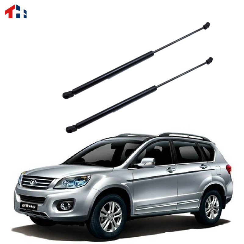 2pcs Supports Shock Gas Struts Spring For GREAT WALL HAVAL H6  High Quality Parts