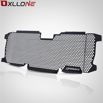Motorcycle Accessories aluminum Radiator Grille Guard Cover R1250R Motorbike For BMW R 1250 R Exclusive Radiator Guard 2019+ for triumph street triple r s rs 2017 2018 2019 2020 streettriple streettriplers radiator grille guard protector cover motorbike