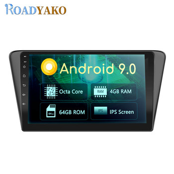 10.1'' Android Car Frame For Peugeot 408 2014-2019 Stereo Auto Car Radio GPS Navigation Multimedia Video player 2 Din Autoradio image