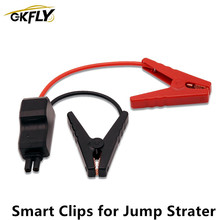 GKFLY New Smart Clips Jump Starter Wire For 12V Car Jump Starter Best Short Circuit Protection Battery Cable For Starting Device