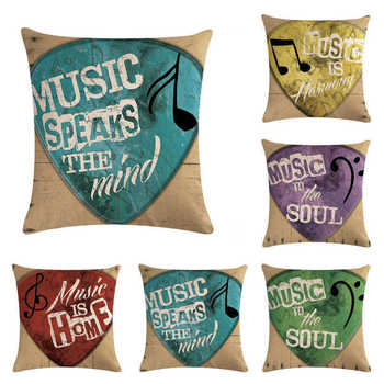 18 pulgadas de la guitarra de algodón de lino funda de almohada de cojín cubierta sofá Decoración