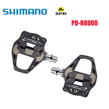 Bike Pedals Cleats SPD-SL Road-Bicycle ULTEGRA Carbon PD-R8000 Sm-Sh11-Box